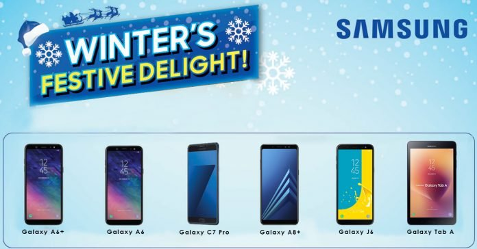 samsung winter offer nepal