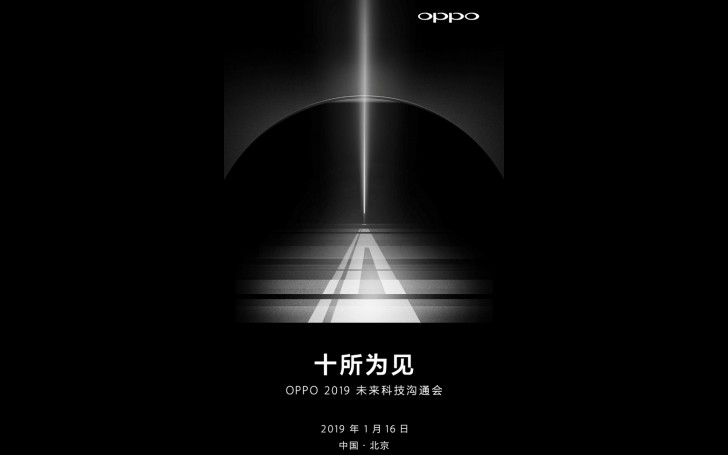 OPPO 10X Optical zoom