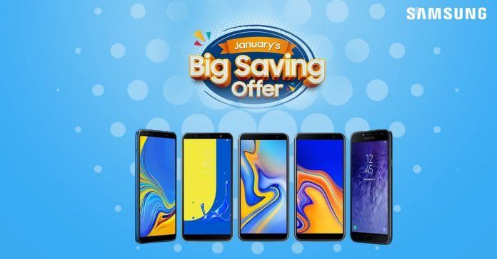 Samsung January Big Saving Offer