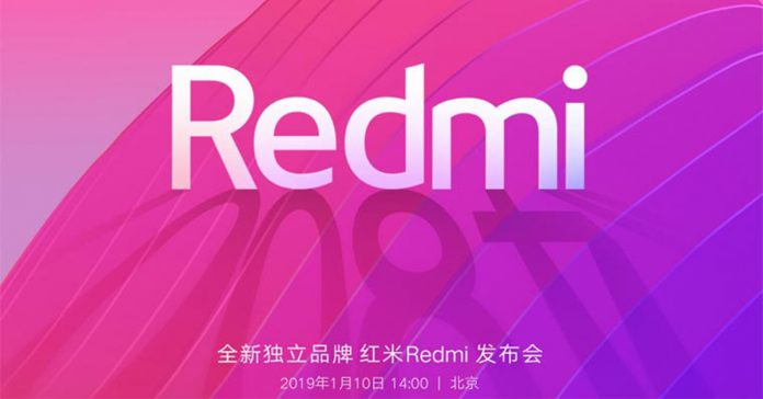 xiaomi redmi note 7, pro 2 launch event