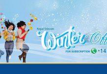 ntc data packs winter offer