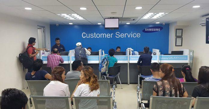 samsung service centre nepal