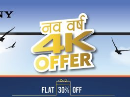 sony nava barsha 4k offer