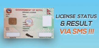 license via sms