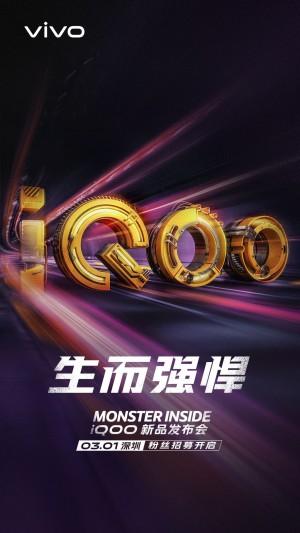 vivo iqoo weibo teaser