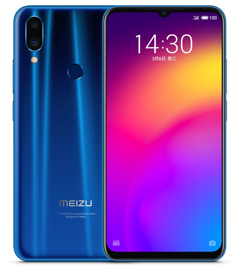 Meizu Note 9 price nepal