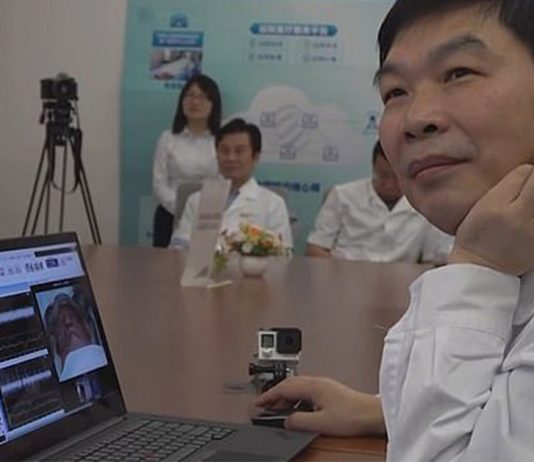 doctor brain surgery 5g network