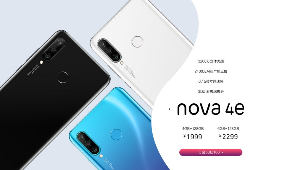 huawei nova 4e color options