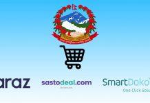 nepal government e-commerce regulation