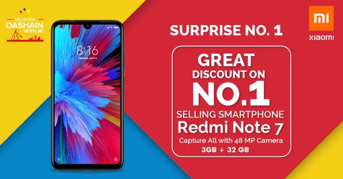 redmi note 7 price drop nepal