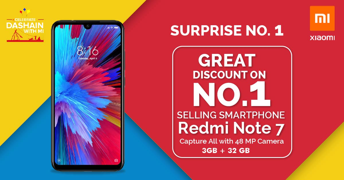 Redmi Note 7 Price in Nepal | Redmi Note 7 Specs, features & price
