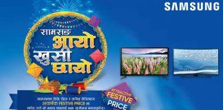 samsung led tv price nepal