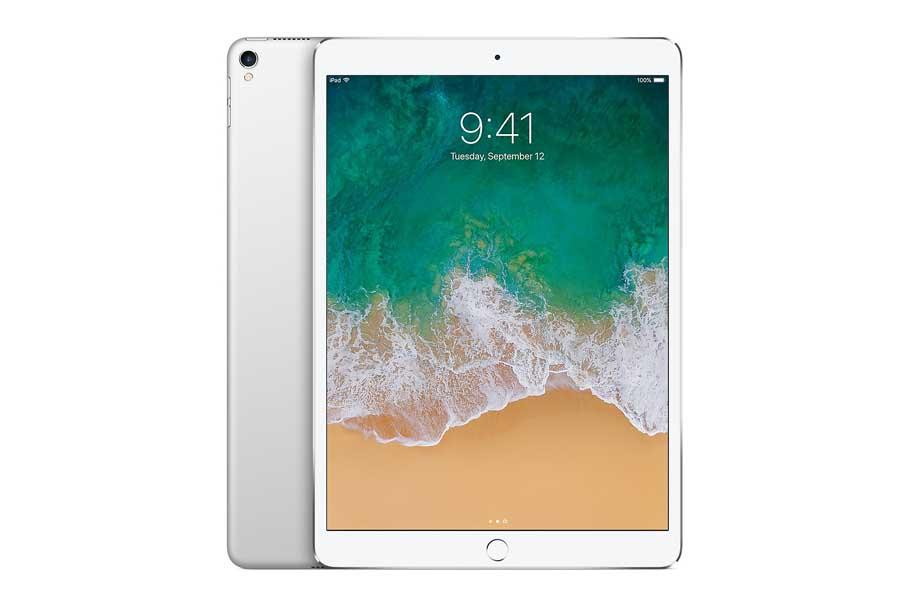 Apple iPad Pro 10.5 (2017) where to buy price in nepal