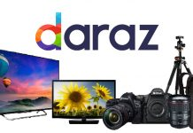 Daraz offer TV Camera accessories