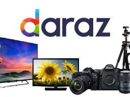 Daraz offer TV Camera accessories
