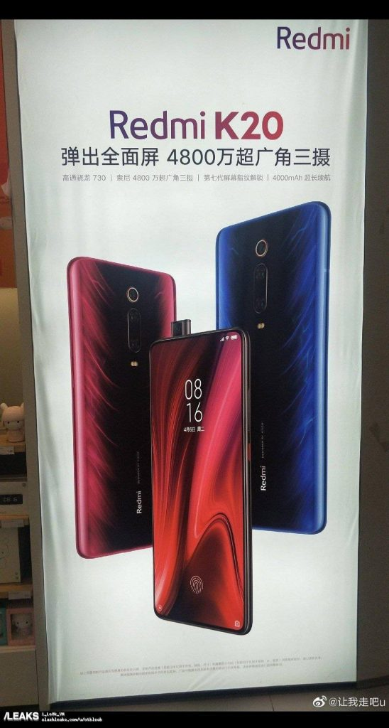 redmi k20 specs features leaks