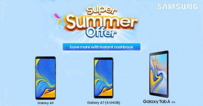 samsung super summer offer
