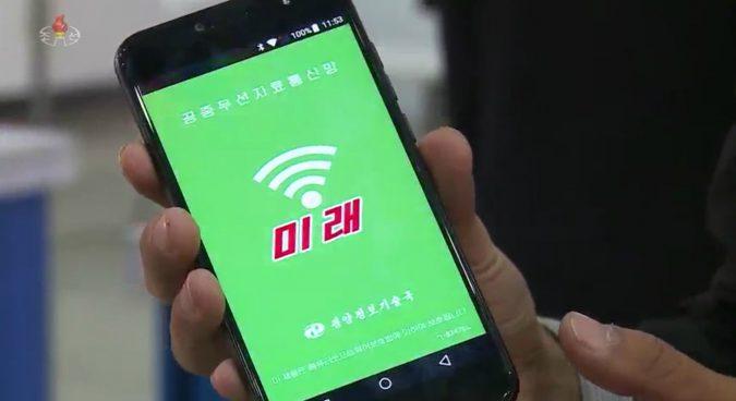 pyongyang 2425 mirae wi-fi