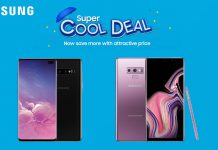 samsung super cool deal