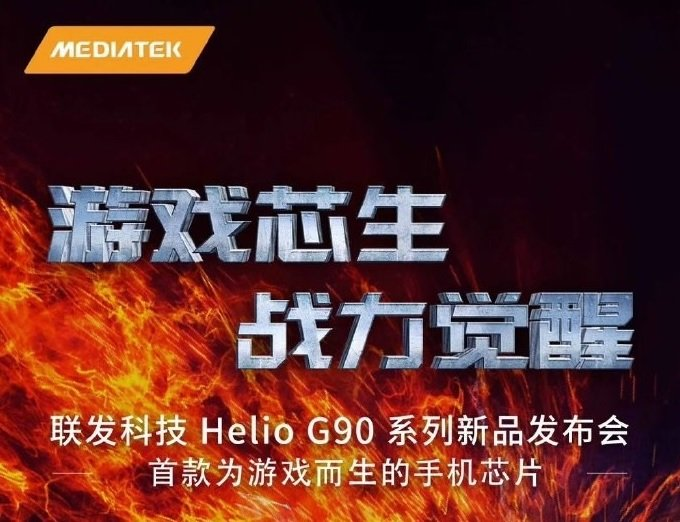 mediatek helio g90 chipset