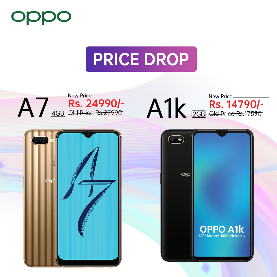oppo a1k oppo a7 price drop