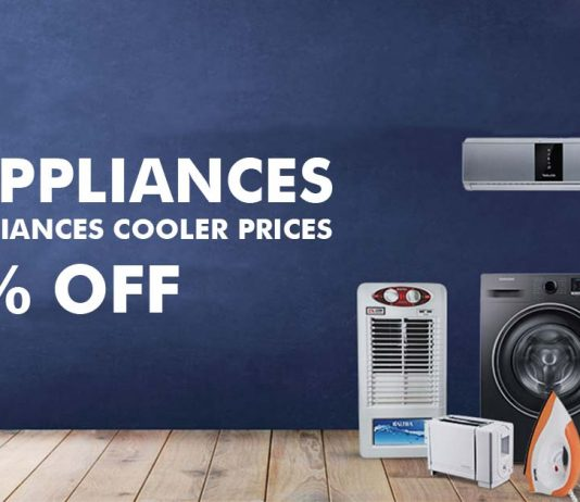 cooling appliances at cooler price
