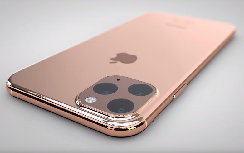 iphone 11 pro max price nepal