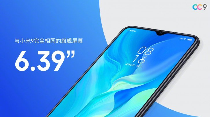 xiaomi mi cc9 display