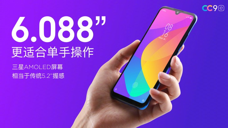 xiaomi mi cc9e display
