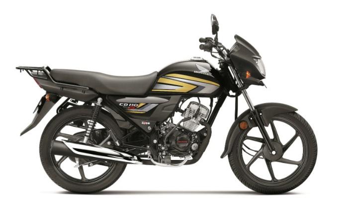 Honda CD110 Dream Delux price nepal