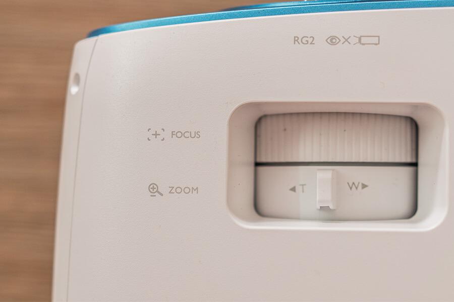 projector zoom knob