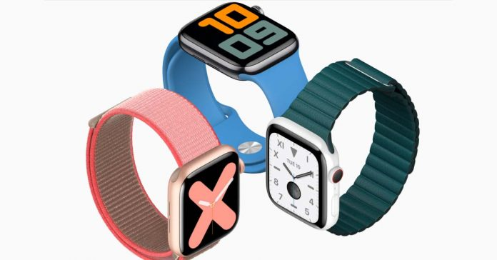 Apple Watch Series 5 Price Nepal