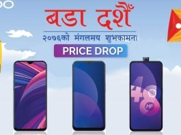 Mobile Price in Nepal | List of the Latest Smartphones