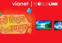 Vianet and Worldlink's Dashain Offer