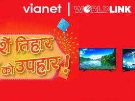 Vianet and Worldlink's Dashain Offer