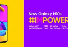 samsung galaxy m10s price nepal