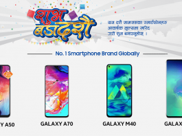 samsung subha bada dashain offer