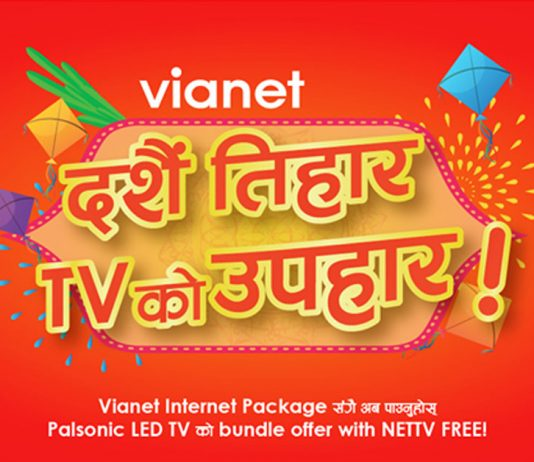Vianet Dashain Tihar offer with Palsonic LED TV
