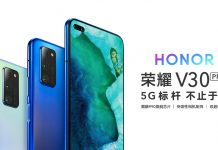 honor v30 pro 5g price nepal