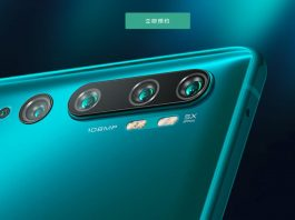 xiaomi mi cc9 pro price nepal specifications features launch date