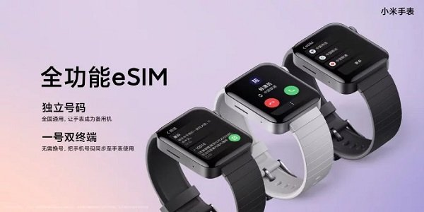 xiaomi mi watch price nepal