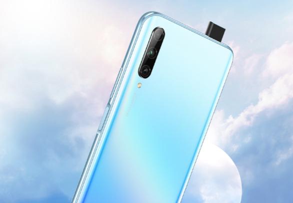 Huawei Y9s back design camera array color
