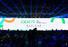 Oppo Developers Conference 2019