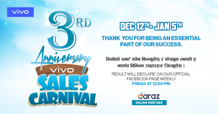 vivo sales carnival 2020 third annual offers smartphones discounts