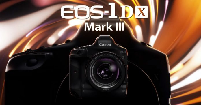 Canon EOS-1D X Mark III DSLR Camera Price Nepal