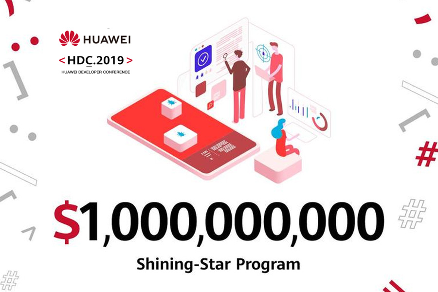 Huawei Mobile Services (HMS) - Huawei Developer Conference (HDC) 2019 $1billion Shining-Star Program