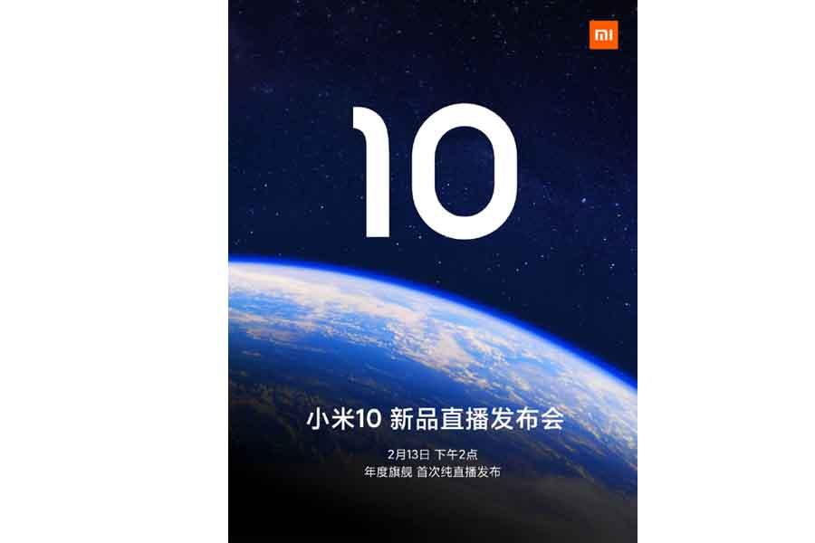 Mi 10 Unveiling China