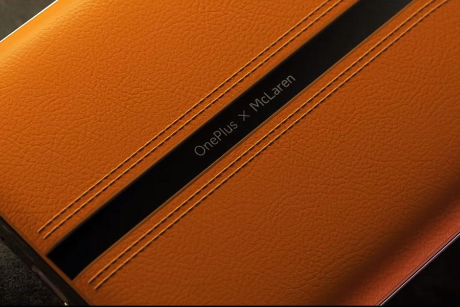 OnePlus Concept One McLaren Design