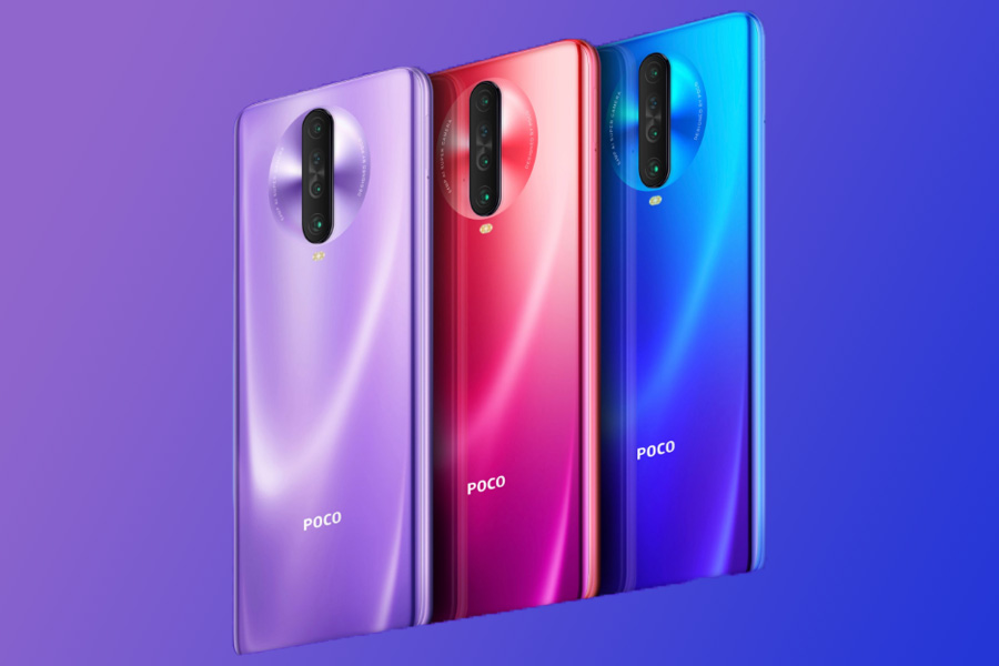 POCO X2 Color options