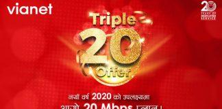 Vianet Internet Triple 20 Offer 20mbps internet nettv 1000 rupees off